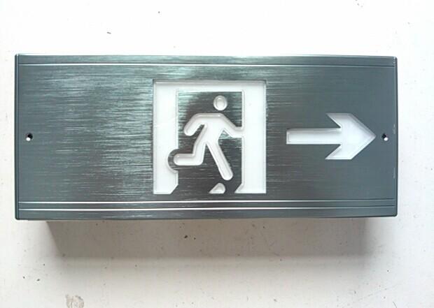 嵌墙式疏散指示灯