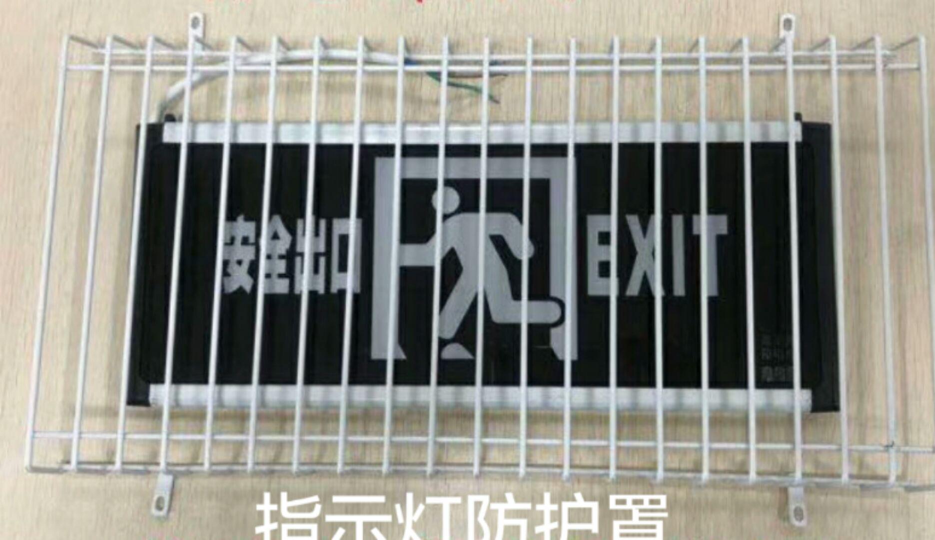 指示灯防护网