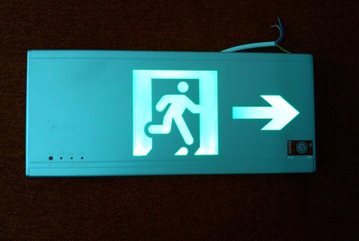 全铝疏散指示灯