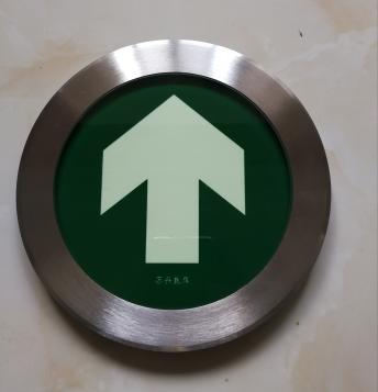 圆形蓄光型地面疏散指示