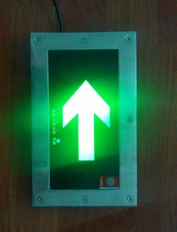 长方形带电地埋指示灯0502